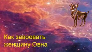 zav_zh_ovn