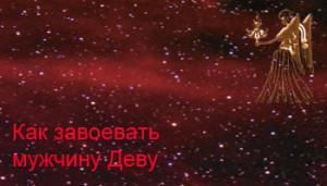 zav_m_dev