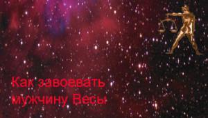 zav_m_ves