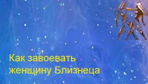 zav_zh_bl