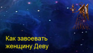 zav_zh_dev