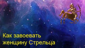 zav_zh_str