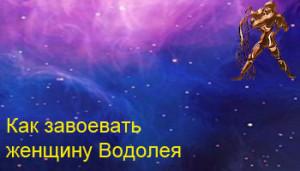 zav_zh_vod